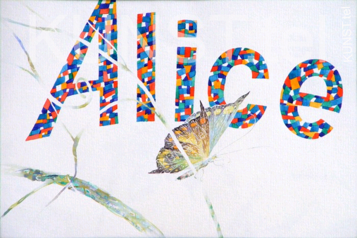 "Personalized Name Art ""Alice"""