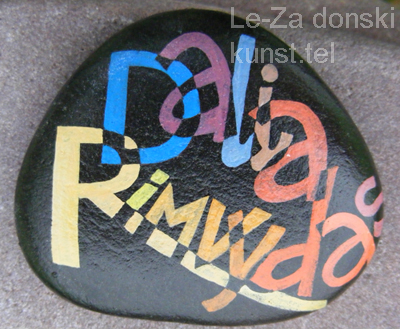 """Dalia ir Rimvydas"" - name art on sea stones, painting-artist Leonid Zαdonski (Le-Za)"