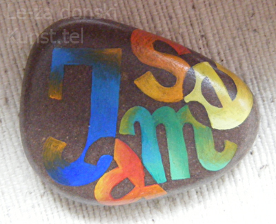 """James"" - name art on sea stones, painting-artist Leonid Zαdonski (Le-Za)"