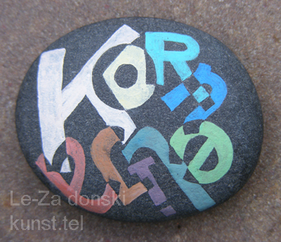 """Kornelija"" - name art on sea stones, painting-artist Leonid Zαdonski (Le-Za)"
